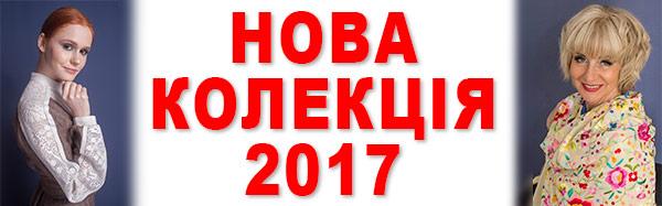 Завітайте до нашої крамниці українських сувенірів яка налічує більше 5000  позицій традиційних промислів 9b777260a5d4b